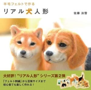 inu_hyoushi_obi2